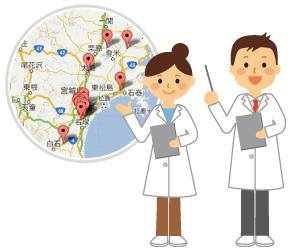 がん患者さんのための「かかりつけ医」マップ
